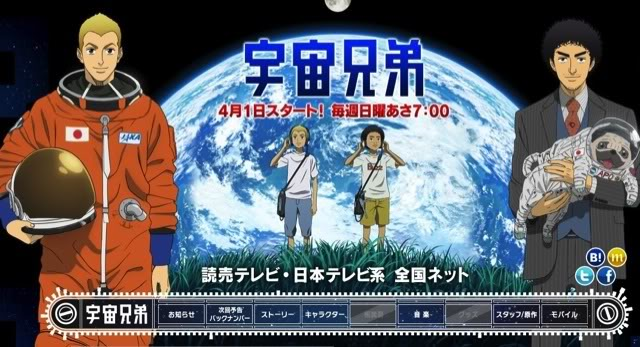 Az animesorozat hivatalos weboldala.