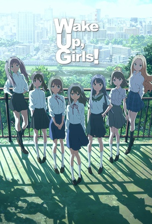 Wake Up, Girls! (animesorozat, 2014)