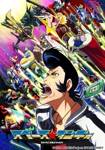 Space☆Dandy (animesorozat, 2014)