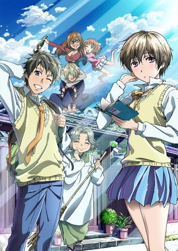 Bokura wa Minna Kawaisō (anime, 2014)