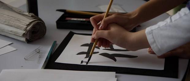 kalligrafia2