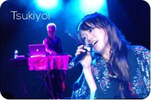 tsukoyi