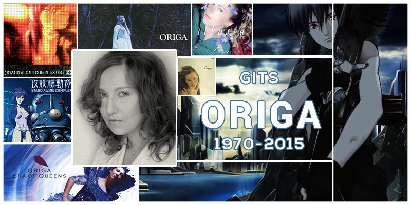 origa-dead