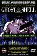 Ghost in the Shell (mozifilm; 1995)