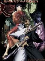 Blade of the Immortal (TV-sorozat; 2008)