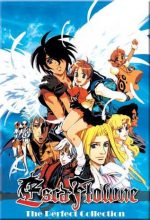 Vision of Escaflowne (Tv-sorozat; 1996)