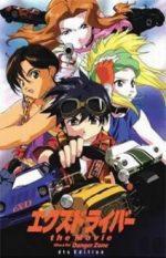 Ex-Driver (OVA; 2000)