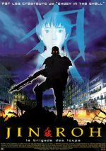 Jin-Roh: The Wolf Brigade (movie; 2000)