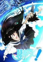 Natsu no Arashi! (2) Akinai-chuu (TV-sorozat; 2009)