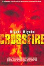 Miyuki Miyabe: Tűzember (japán misztikus thriller)