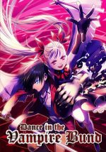 Dance in the Vampire Bund (Tv-sorozat, 2010)