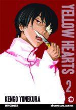 Yonekura Kengo: Yellow Heart / イエローハーツ (manga; 2001)