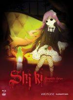 Ono Fuyumi / Fujisaki Ryu: Shiki (manga; 2007 és TV-sorozat; 2010)