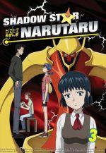 Narutaru: Mukuro Naru Hoshi Tama Taru Ko / なるたる (TV-show; 2003)