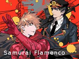 samurai_flamenco_2013