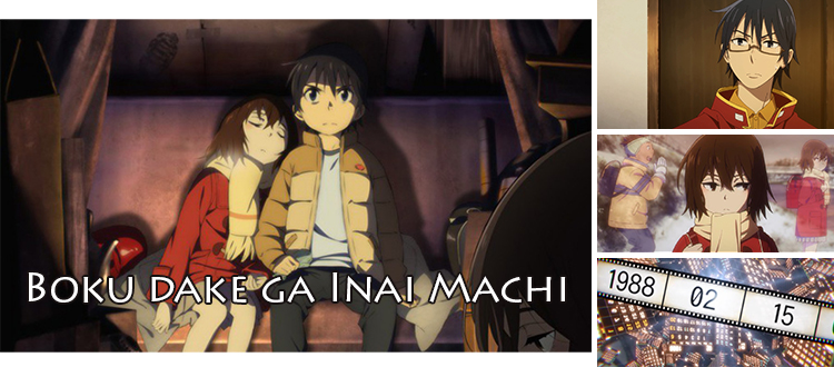 boku_machi