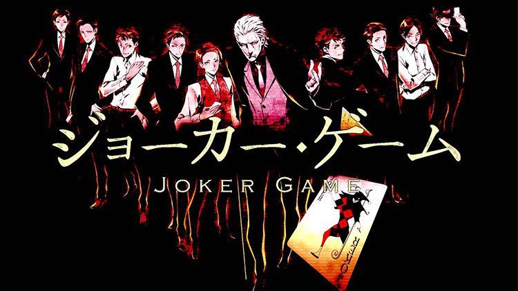 joker-game