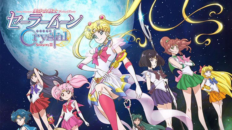sailor_moon_crystal