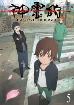 Ghost Hound (TV-sorozat; 2007-2008)