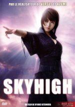 Sky High / スカイハイ (japán film; 2003)