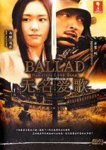 Ballad / Namonaki Koi no Uta  (japán film; 2009)