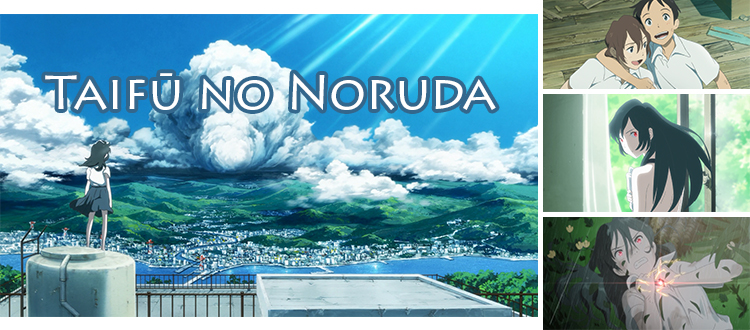 taifuu_noruda